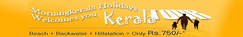 Morningkerala holidays - kerala based tour holiday vacation operator,hotel booking agent in kerala, ktdc hotels