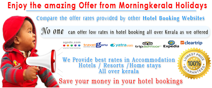 Kerala home stay offer