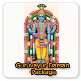 Guruvayur Darsan Tour Package